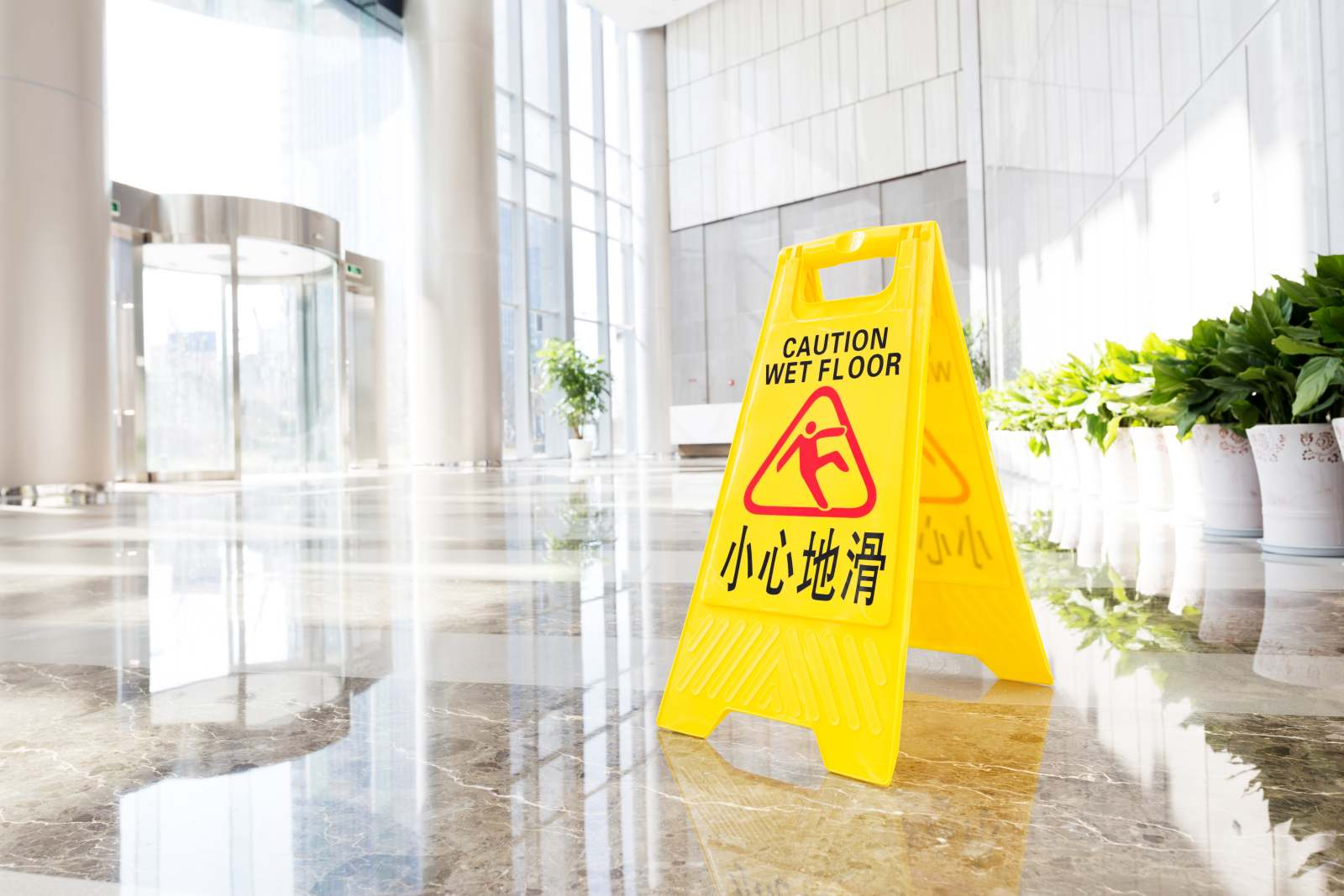 What we do kc grip our anti slip floor treatment is safe for any interior or exterior surface dailygadgetfo Image collections